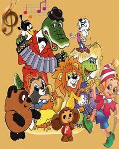 праздник с персонажами из советсих мультфильмоов