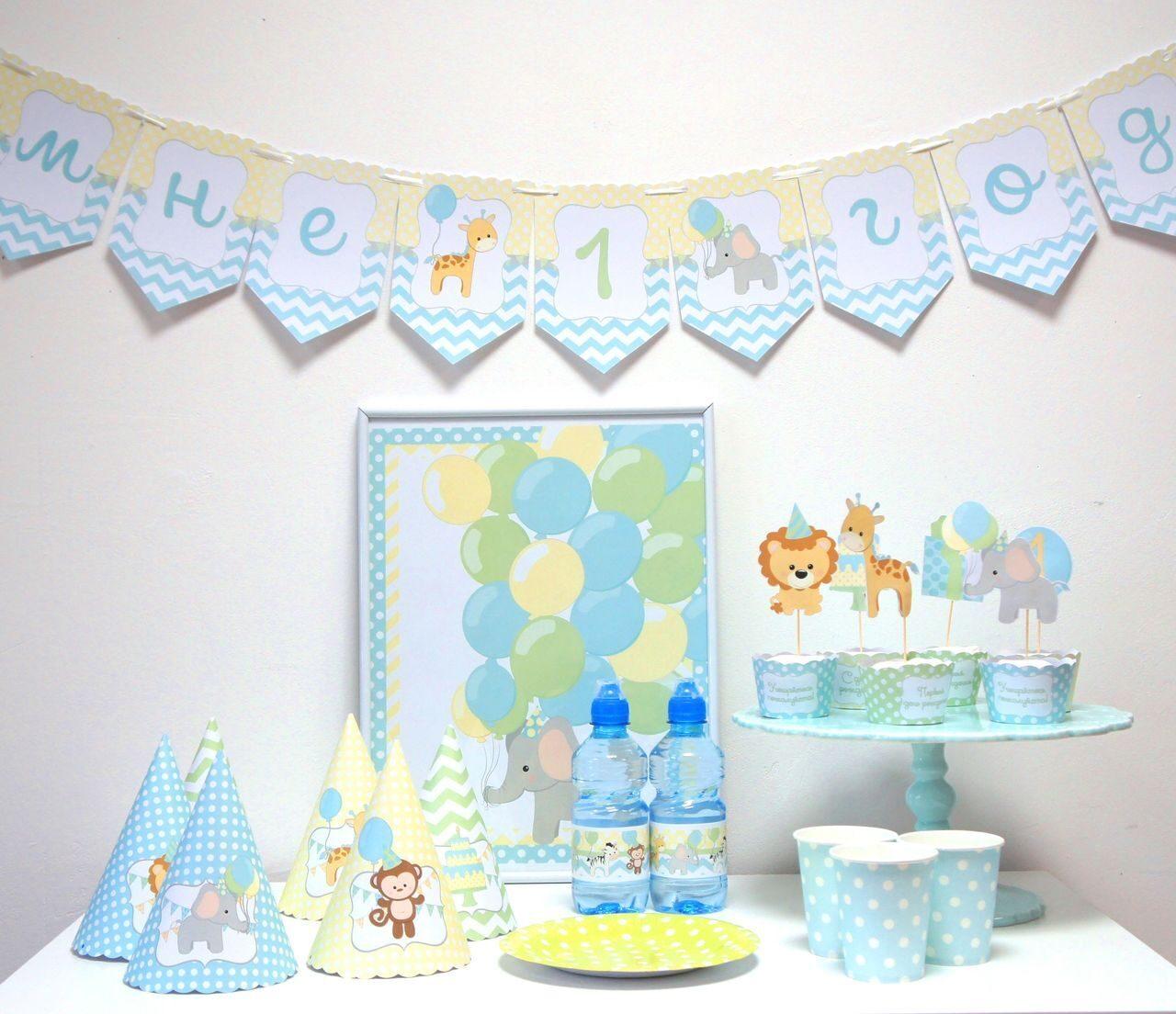 Открытка с днём рождения 2 годика девочке 29